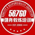 567go健身学院