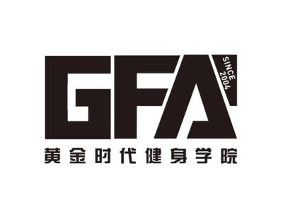 GFA黄金时代健身学院