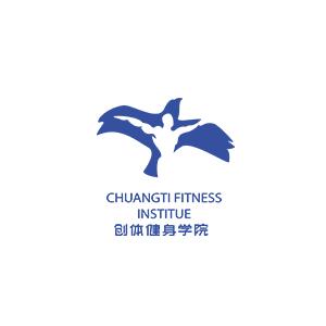创体健身学院