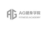 AG健身学院